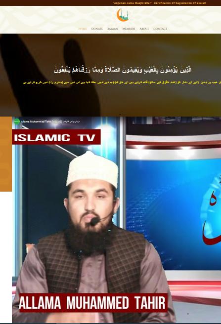 Masjid website designing