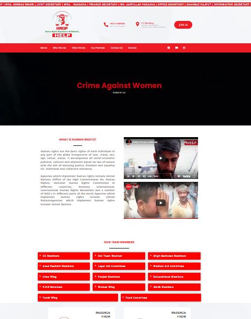 Help! Human Rights Of Pakistan Web Designing